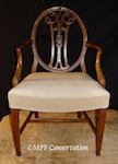 Hepplewhite Side Chair
